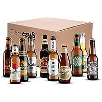 Cervezas del Mundo Regalo (Pack 10 variedades) - Pack Cervezas del Mundo Regalo - Cervezas del Mundo - Pack Cervezas…