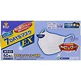(PM2.5対応) フィッティ 7DAYS マスク EX 60枚入 やや大きめサイズ ホワイト