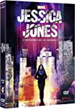 Jessica Jones - Saison 1 [Francia] [DVD]
