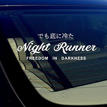 JDM Import Car Windscreen Sticker JDM Drift Drifting Kanji Text Window Decal