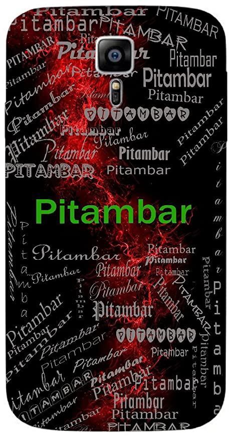 Pitamber 3 full movie in hindi free download hd
