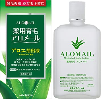 Amazon Yanagiya Hair Regrowth Treatment Alomail 240ml
