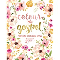 Colour The Gospel: Inspired To Grace: Christian Colouring Books: A Bible Verse Colouring Book for Adults & Teens: Volume 3 (Scripture Colouring)