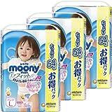 【Amazon.co.jp】【ケース販売】ムーニーマン パンツ L (9~14kg) 女の子 エアフィット162枚 (54枚×3)