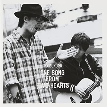 Amazon | One Song From Two Hea...