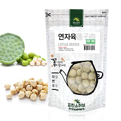 [Medicinal Korean Herb] Lotus Seeds (Lianzi/연꽃씨/연자육) Dried Bulk Herbs (4oz) 113g : Garden & Outdoor