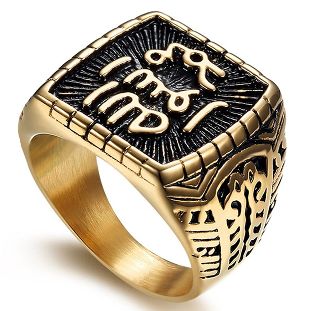 SAINTHERO Men's Stainless Steel Islam Religious Band Vintage Gold Black Muslim Square Signet Rings Hip-hop Jewelry Size 8 by SAINTHERO (Image #1)