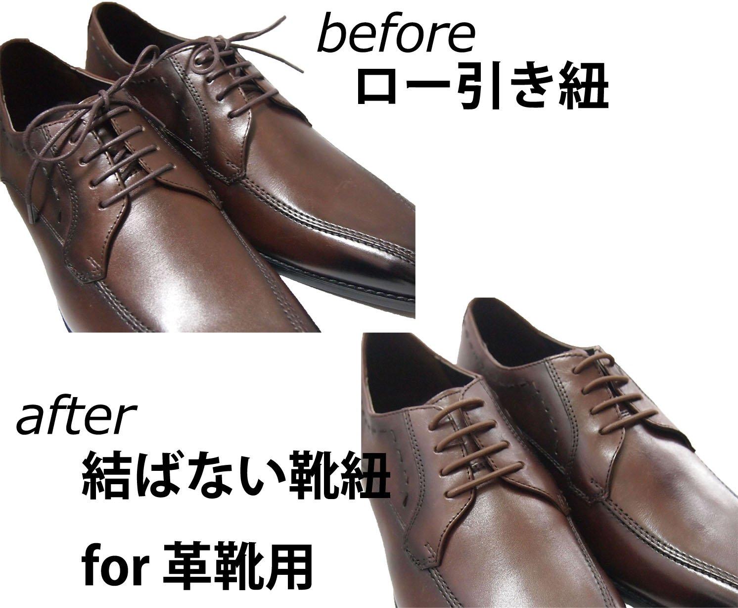 Amazon.co.jp: 【iiko.tokyo】靴ひも 結ばない ほどけない 靴紐 革靴 用 ビジネスシューズ ドレスシューズ 向け (ブラック,  30㎜) スポーツ\u0026アウトドア