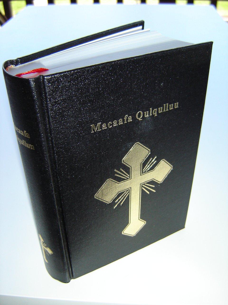 Bible in Oromo Language / Macaafa Qulqulluu / Affan Oromoo