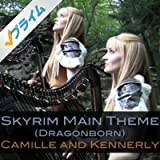 Skyrim Main Theme (Dragonborn)