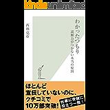 なかなか賄賂広く将棋世界 2019年7月号(付録セット) [雑誌]