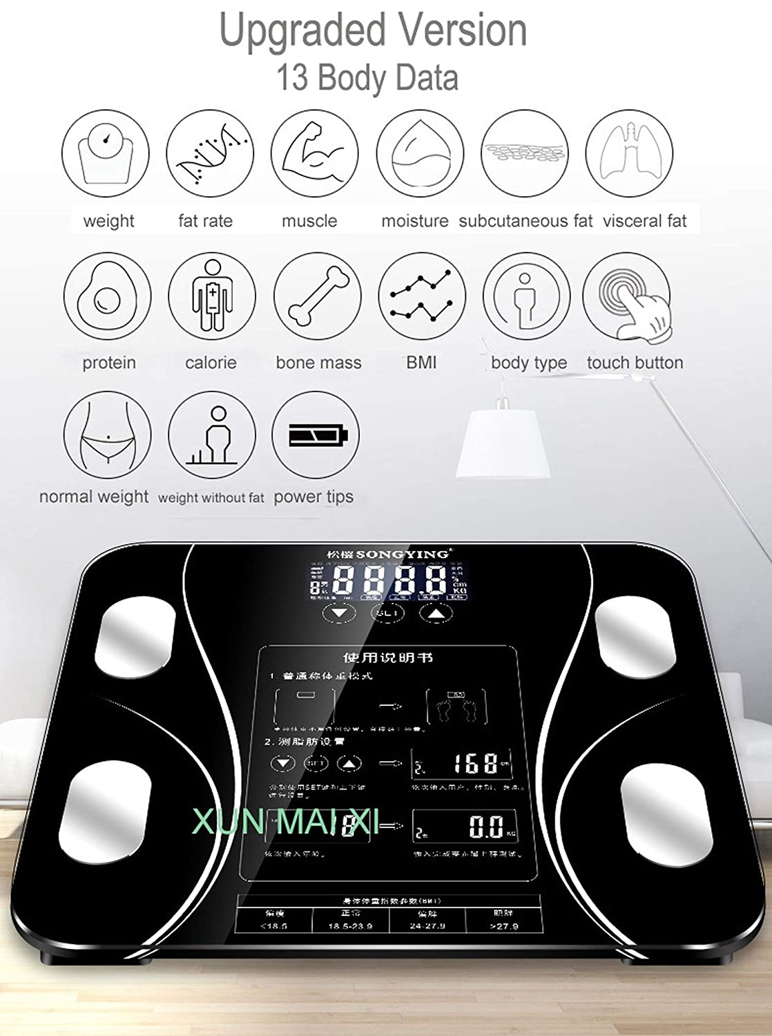 ... Body Index Electronic Smart Weighing Scales Bathroom Body Fat bmi Scale Digital Human Weight Mi Scales Floor LCD Display,Black 2: Health & Personal Care