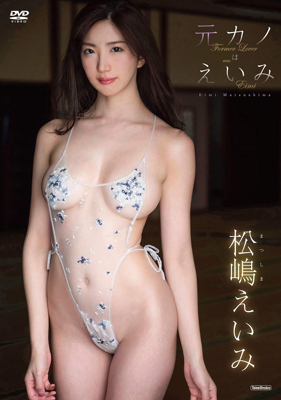 GraRan100 グラビアアイドル週間ランキング2020/7/20付