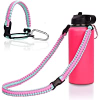 Wongeto Paracord Handle Carrier Holder with Shoulder Strap,Compatible with Hydro Flask Wide Mouth Water Bottles 12oz…