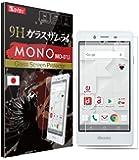 【 docomo ZTE MONO MO-01J フィルム 】 MO-01J ガラスフィルム 約3倍の強度( 日本製 ) 落としても割れない 最高硬度9H 6.5時間コーティング OVER's ガラスザムライ® ( らくらくクリップ , 365日保証付き )