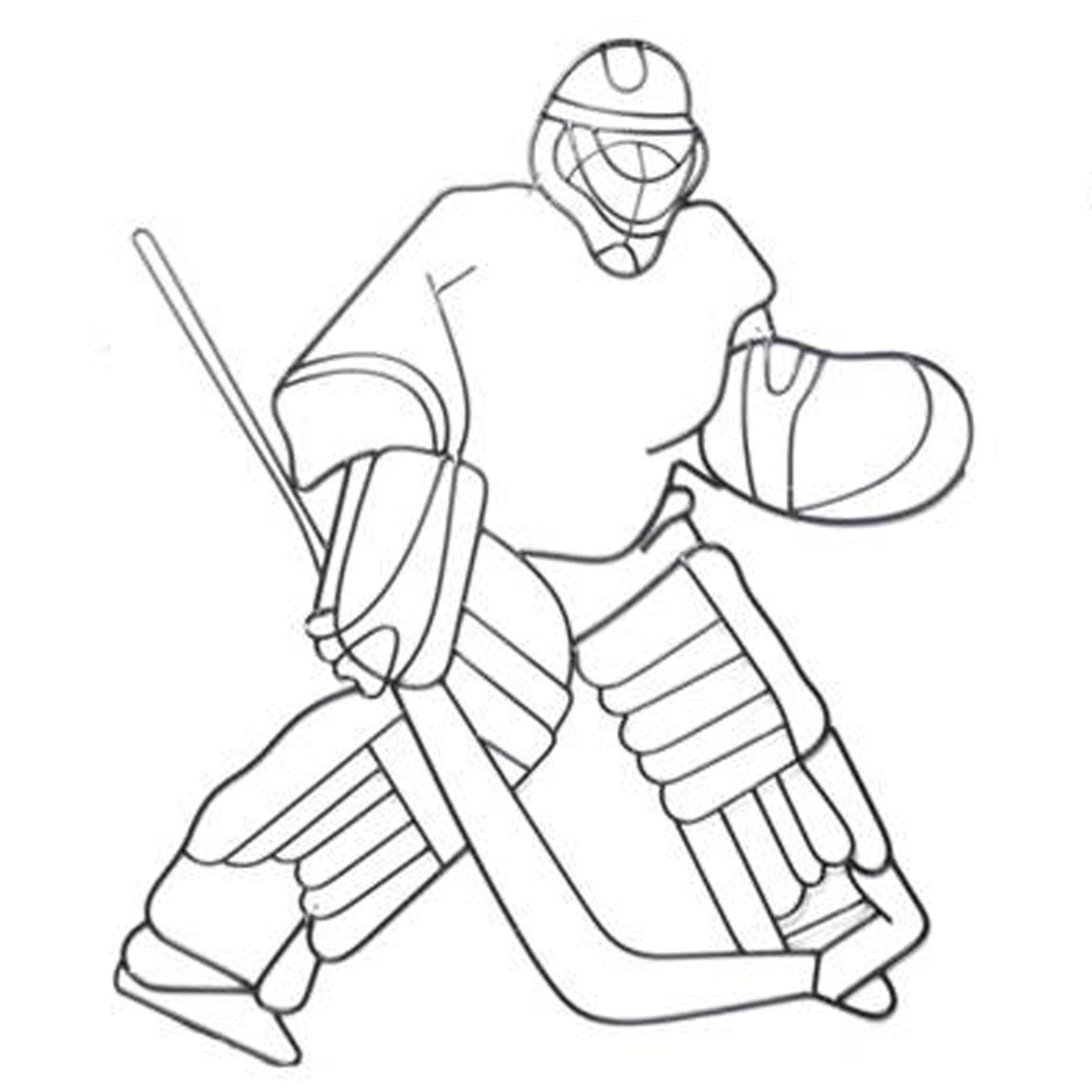 Hosley Ice Hockey Metal Wall Décor 29.25'' High. Ideal Gift for The Ice Hockey/Sports Enthusiast, Teacher, Dorm, Den, Home, Weddings, Party, Spa, Meditation, Home Office O9