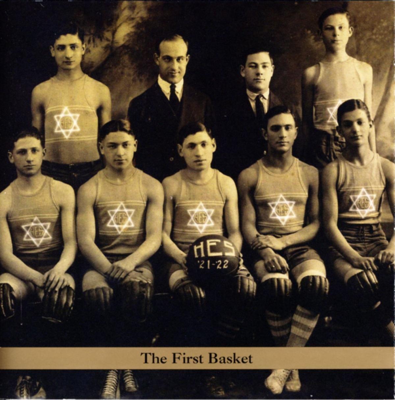 First Basket