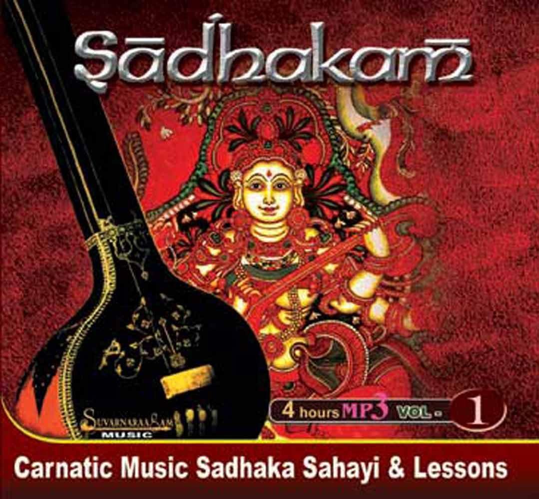 Amazon in: Buy Sadhakam ( Carnatic Music Sadhaka Sahayi