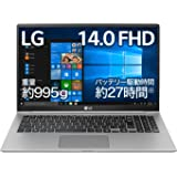 LG ノートパソコン gram 995g/バッテリー27時間/Core i5/14インチ/Windows 10/メモリ 8GB/SSD 256GB/Dシルバー/14Z990-GA56J