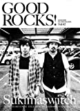 GOOD ROCKS!(グッド・ロックス) Vol.42