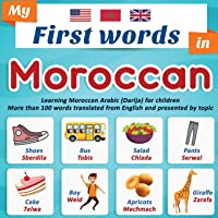 My First Words in Moroccan: Learning Moroccan Arabic (Darija) for children More than 100 words translated from English…