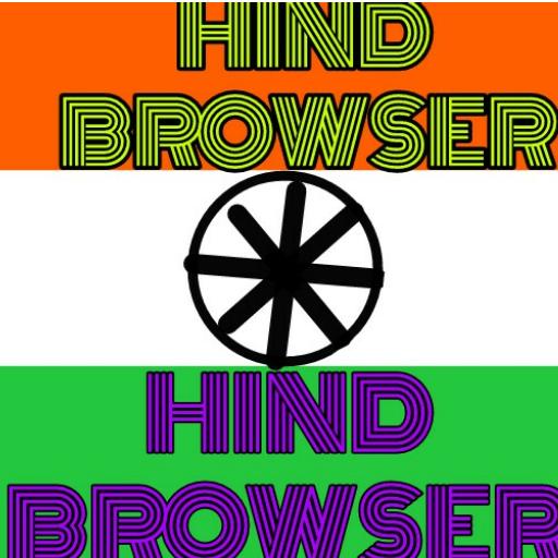 Hind Browser