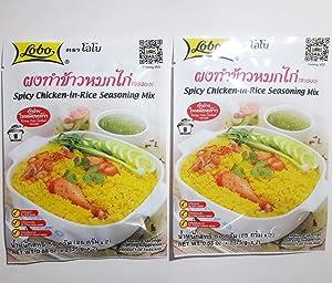 LOBO Spicy Chicken-in-Rice Seasoning Mix 50 Grams x 2 Packs ,Halal certified