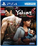Yakuza 6: The Song of Life for PlayStation 4