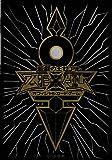(100) YU-GI-OH Card Deck Protectors King's Key Card Sleeves Black