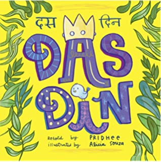 Bargad: A Childrens Picture Book in Hindi (Hindi Edition): Subhash