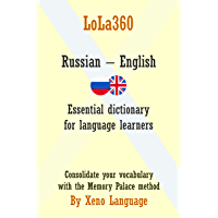 LoLa360: Learn Russian with the Memory Palace (English Edition)