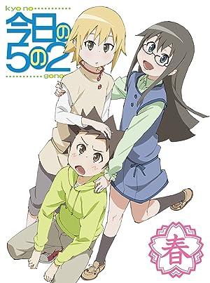 今日の5の2 DVD