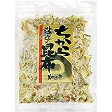 「北海道のちから昆布」50g×5袋 TV通販で放送 とれたて!美味いもの市オリジナル 食べる昆布ちから昆布