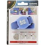 Antomo スイッチ式ベルトタイプ LEDライト ブルー