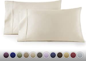 HC COLLECTION 1500 Thread Count Egyptian Quality 2pc Set of Pillow Cases, Silky Soft & Wrinkle Free-King Size, Cream/Beige