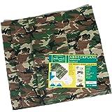 Bache agricole 2m x 3m - Camouflage CE - Miltec