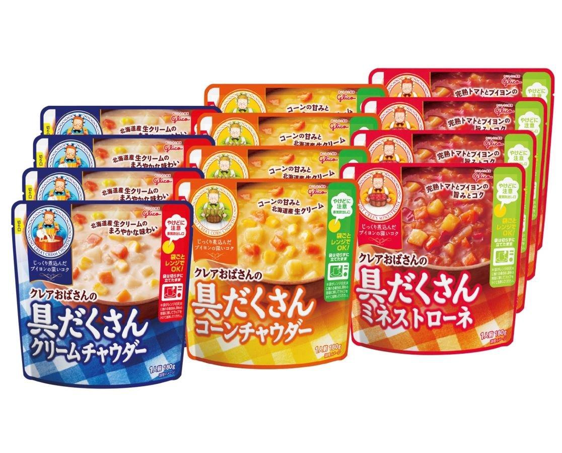 具だくさんスープセット 12品
