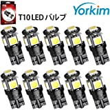 Yorkim 5th G2 T10 LED ホワイト 爆光 194 168 5050 5SMD ナンバー灯 ポジション ウエッジ ルームランプ LED 12V 10個 セット