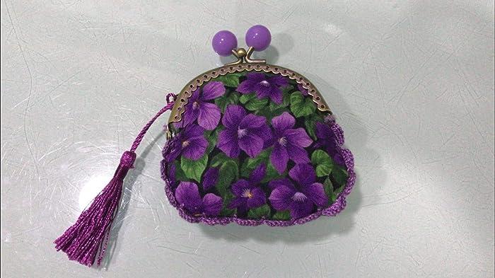 Monedero hecho a mano tela flores lila: Amazon.es: Handmade