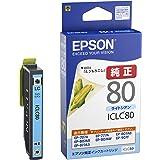 EPSON 純正インクカートリッジ  ICLC80 ライトシアン