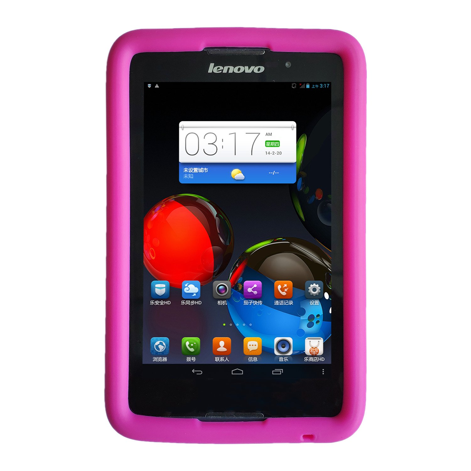 Amazon.com: MingShore Silicone Rugged Case for Lenovo Tab A7 ...