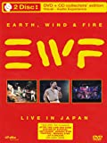 Earth, Wind & Fire - Live In Japan (+ Audio-CD) [2 DVDs]