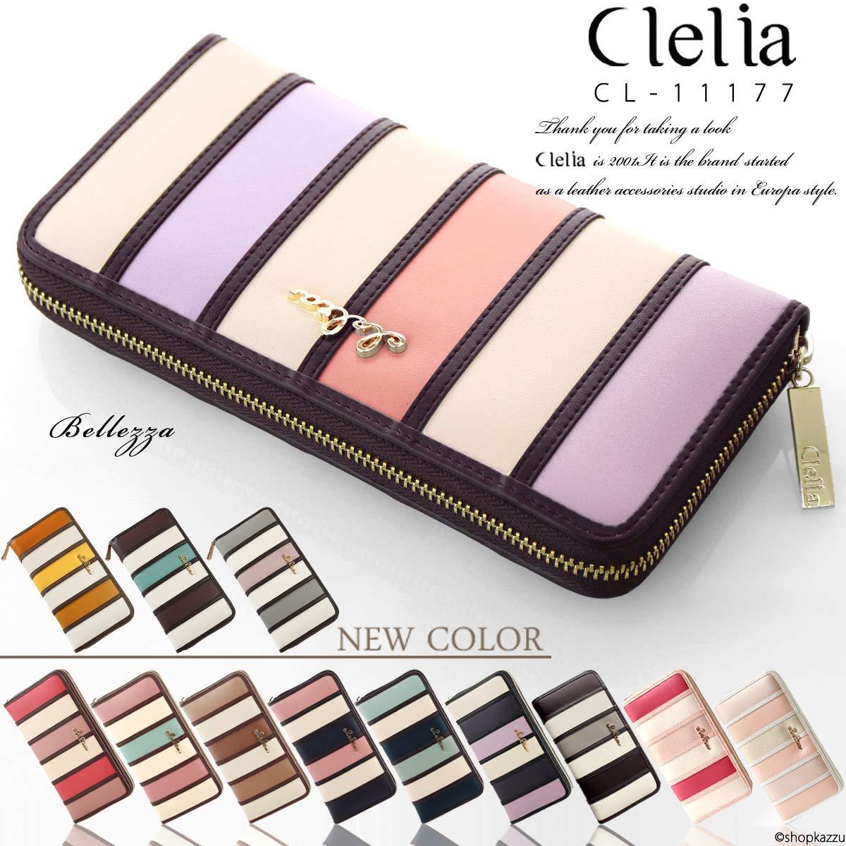 aa5bf673c769 Amazon | [クレリア] Clelia 長財布 レディース マルチカラー ラウンドファスナー 【CL-11177】 (アメジスト) |  Clelia(クレリア) | 財布