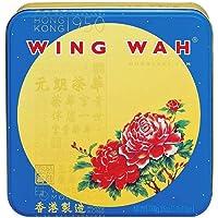 Wing Wah 元朗荣华 双黄白莲蓉740g-港产 (香港原装进口,非广东生产) (礼盒)
