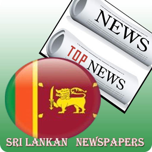 Sri Lankan Newspapers
