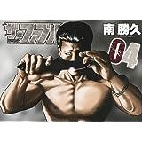 ザ・ファブル(4) (ヤンマガKCスペシャル)