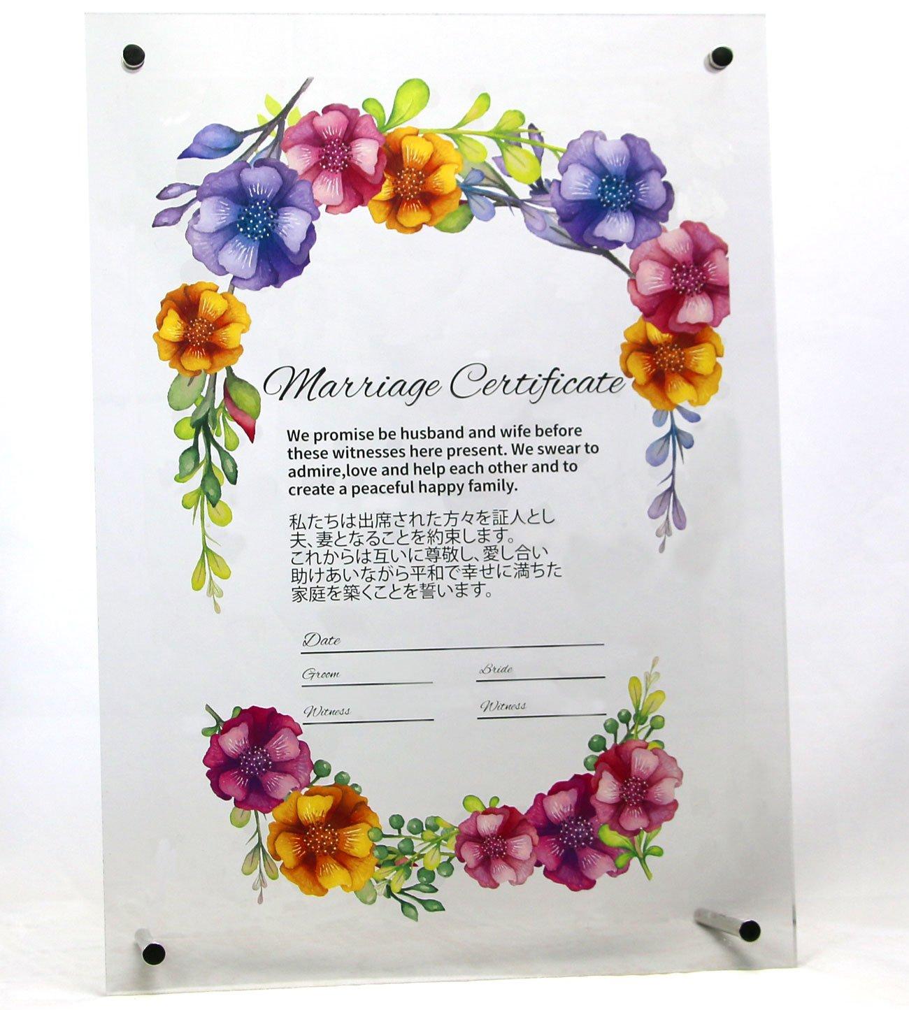 輝くクリアで おしゃれな アクリル 結婚証明書 神前式 人前式 チャペル式 など対応 A4サイズ (Up Flowers) B079JQ9BKW Up Flowers Up Flowers