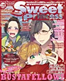 Cool-B SweetPrincess vol.29 2020年 02 月号 [雑誌]: Cool-B(クールビー) 増刊