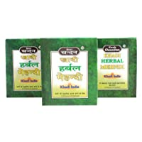 Khadi india(Bharat) Herbal Kesh Chandan Black Henna for Hair - 12 Pouches In 3 Boxes