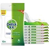 Dettol 滴露 卫生湿巾10片*8 实惠装(特卖)(新老包装更替 随机发货)